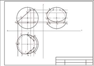 отверстие в сфере инженерная графика